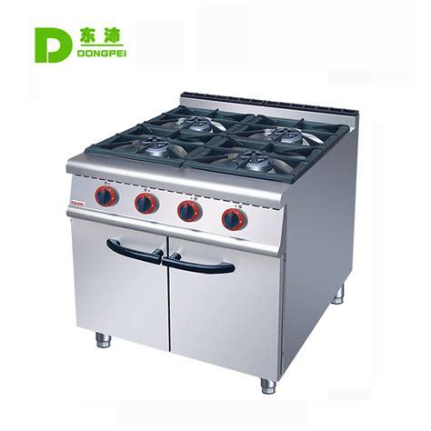 cabinet range 4 burner gas cooking range gas range cabinet dpjzh ra 4