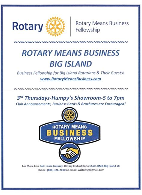 Rotary Business Card Template by Rotary Business Cards Image Collections Business Card