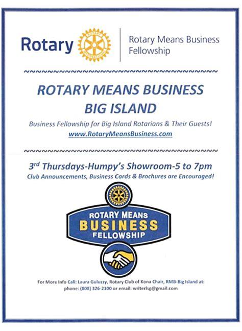 rotary club business card template rotary business cards image collections business card