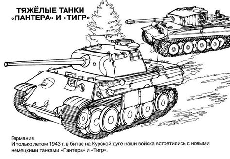 coloring pages world of tanks tank 11 transportation printable coloring pages