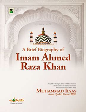 short biography of imam bonjol sirat e ulama e ahlesunnat books library online school