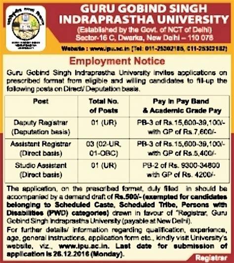 Guru Gobind Singh Indraprastha Mba by Deputy Registrar New Delhi Office Administration
