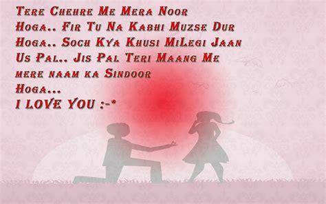 images of love shayari in hindi hd top new love shayari hd wallpaper hindi love shayari pics
