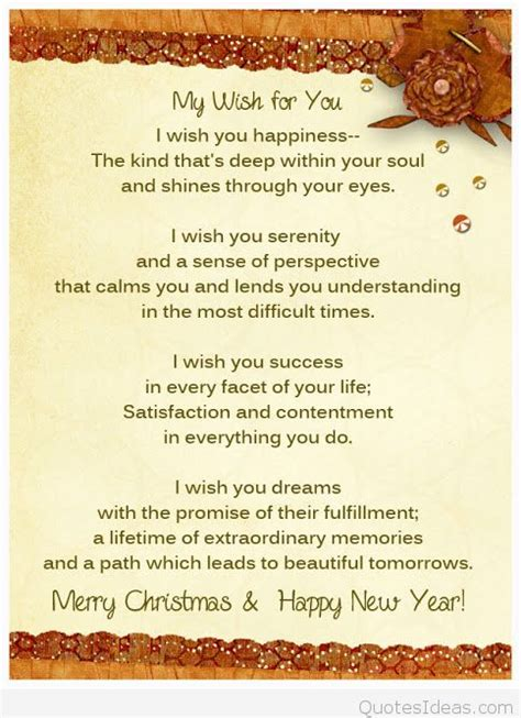 poems happy new year merry happy new year poems wishes quotes