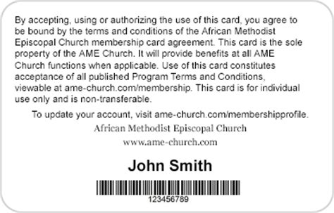 church membership id card template ame membership