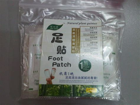 Jun Gong Detox Foot Patch by D Faqil Jun Gong Foot Detox