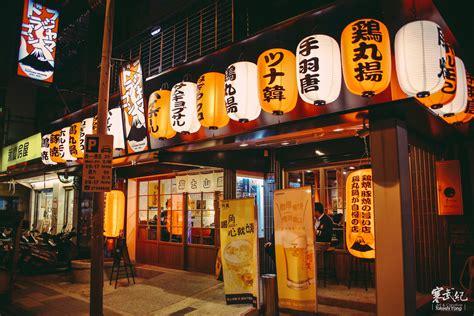 izakaya the japanese pub 1568364326 izakaya izakaya tanuki