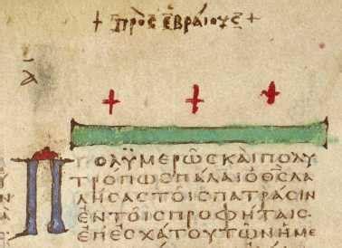 lettere agli ebrei sezione biblica parrocchia sacro cuore di ges 249