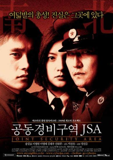 list of highest grossing films in south korea wikipedia hancinema s film review quot jsa joint security area