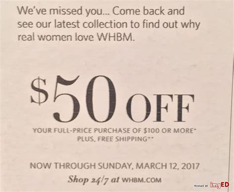 printable white house black market coupons white house black market coupon 28 images whbm coupons