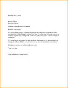 Recommendation Letter Sles From Employer 25 Unique Employee Recommendation Letter Ideas On Writing A Reference Letter