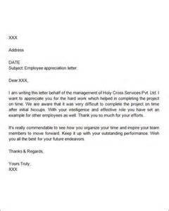 Sample appreciation letter for donation butik work