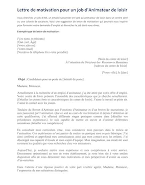 Lettre De Recommandation Terminale Application Letter Sle Mod 232 Le De Lettre De Motivation Pour Emploi Saisonnier Gratuit