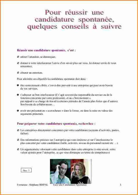 Lettre De Motivation Premier Emploi Candidature Spontanée 9 Lettre De Motivation Premier Emploi Candidature Spontan 233 E Exemple Lettres