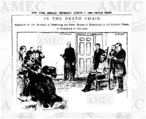 esecuzione sedia elettrica 6 agosto 1890 la prima esecuzione con la sedia elettrica