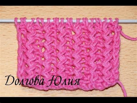 knitting for beginners ru вязание спицами для начинающих французская резинка