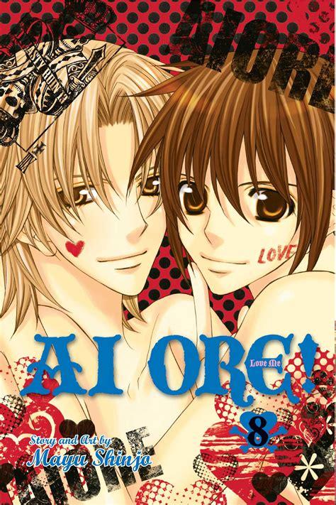 mayu shinjo ai ore vol 8 book by mayu shinjo official publisher