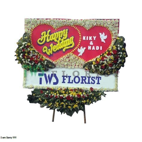 Bunga Papan Ucapan Pernikahan Bunga Jakarta karangan bunga ucapan pernikahan di bekasi toko bunga karangan jakarta murah