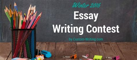 Writing Sweepstakes - pub essay writing contest neo griot