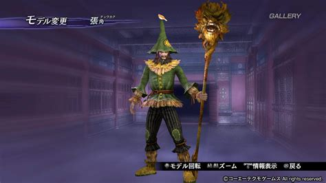 Bd Psp Dynasty Warriors Original Used quot dynasty warriors 7 quot original costume 2 zhang jiao on