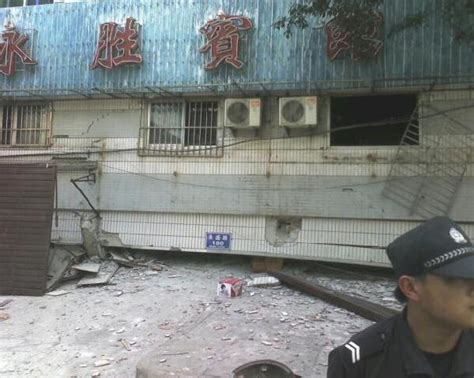 7 killed 2 injured in china paper mill ny daily news seven killed 121 injured in sw china earthquake official china news sina