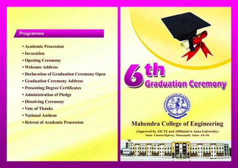 Graduation Invite Cards Graduation Invite Cards Superb Invitation Superb Invitation Graduation Program Template