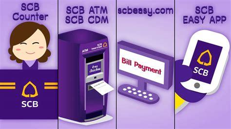 Sc B scb บ ลร อนแมน
