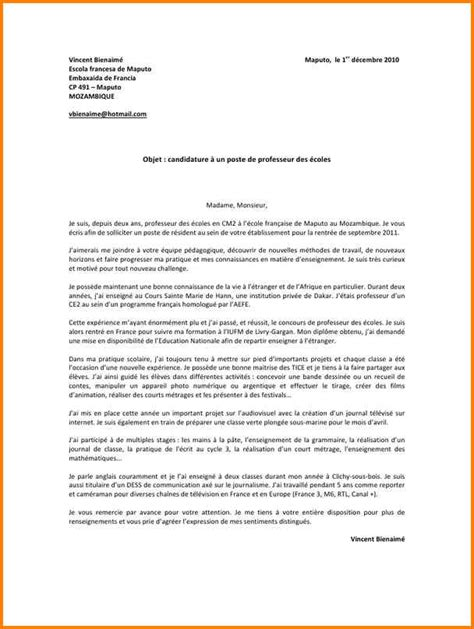 Lettre De Candidature Ecole Privee 7 Lettre De Motivation 233 Cole Priv 233 E Catholique Format Lettre