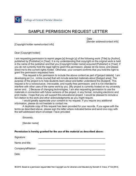 copyright permission letter template copyright permission letter template letter template 2017