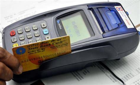 Mikro Bangking just swipe to withdraw deposit at sbi s green