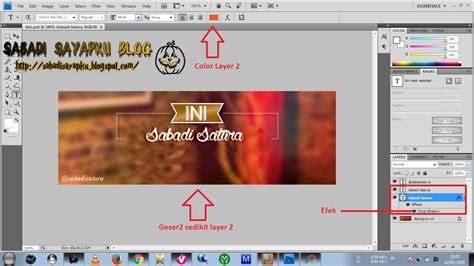 tutorial cara membuat logo di photoshop cara membuat logo seperti ini talkshow dengan photoshop