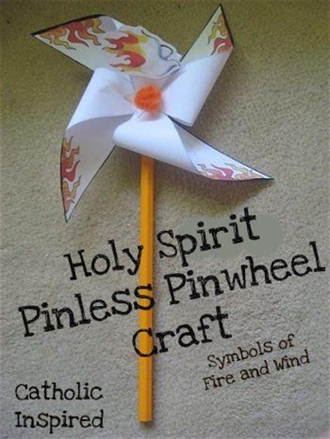 holy spirit crafts for pentecost decorations pentecost pin less pinwheel