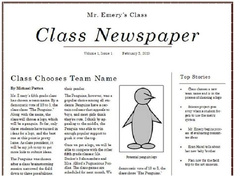how to write in newspaper format on microsoft word 2017