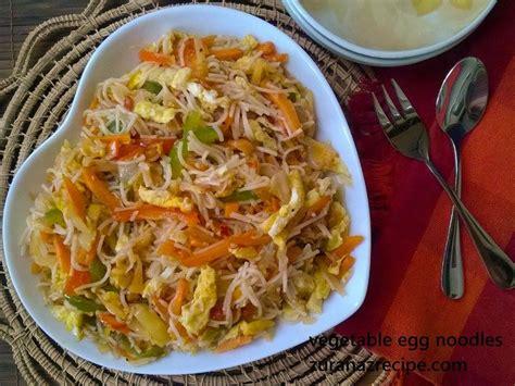 vegetarian recipes with egg noodles vegetable egg noodles bangladeshi bengali food