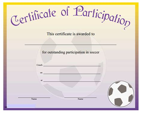 sports certificates templates free download printable
