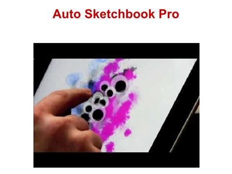 sketchbook pro ipa educational iphone apps showcase