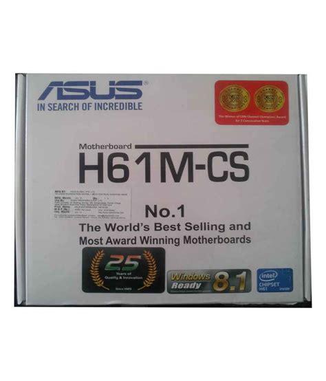 Asus H61m D By Ardy Komputer asus h61m cs motherboard buy asus h61m cs motherboard