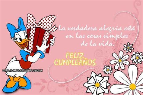 imagenes y frases feliz cumpleaños im 225 genes con dibujos de fel 237 z cumplea 241 os frases tarjetas
