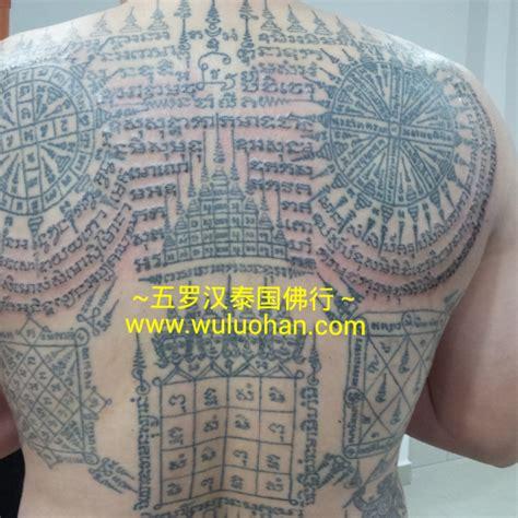 thai tattoo in kuala lumpur thai tattoo designs malaysia unique ancient thai