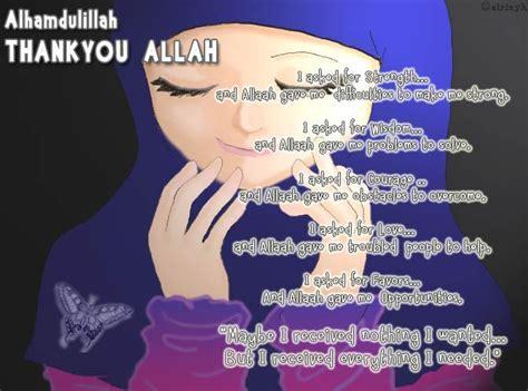 kata kata motivasi wanita sholehah kata kata sms