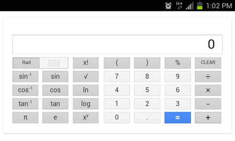 calculator mobile images 420 techotv