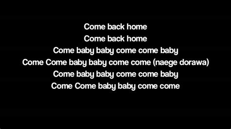 rom eng 2ne1 come back home lyrics