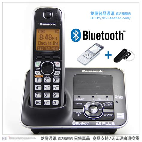 kx tg7621 dect 6 0 link to cell via bluetooth cordless
