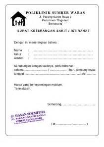 Surat Izin Keterangan Sakit by Surat Keterangan Sakit Documents