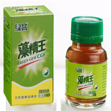 Kliquid Organic Spirulina naturebuilt cgf liquid spirulina chlorellaspirulina chlorella