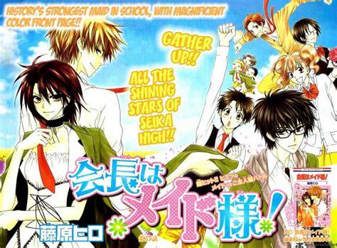 theme windows 7 kaichou wa maid sama read free kaichou wa maid sama chapter 37 chapter 37