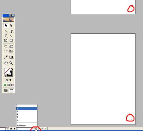 adobe indesign adalah halaman otomatis di adobe indesign jayadi 25
