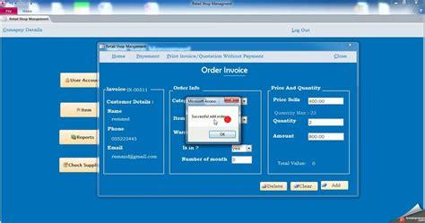mobile management system mobile shop management software system