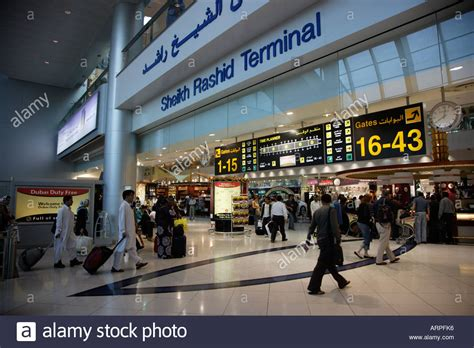 emirates duty free dubai international airport united arab emirates the