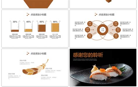 japan powerpoint template free awesome japanese sushi ppt template for unlimited